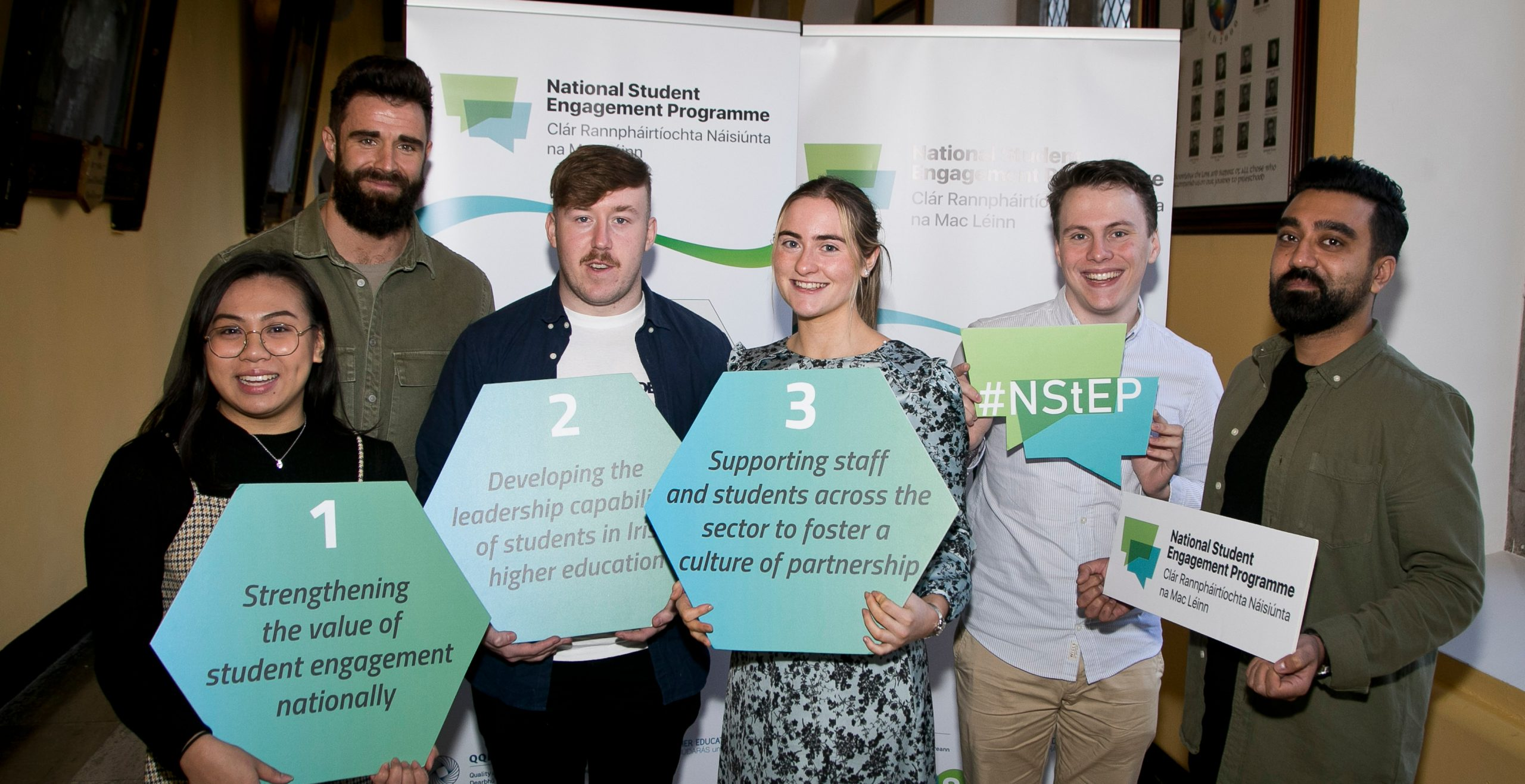 NStEP Launches call for applications to the National Advisory Group for Student Engagement